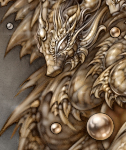 fractal dragon crop3